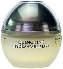 Духи, Парфюмерия, косметика Увлажняющая маска для лица - Biolor Quenching Hydra-Care Mask