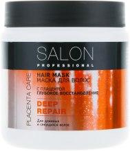 Духи, Парфюмерия, косметика Маска для длинных и секущихся волос - Salon Professional Deep Repair