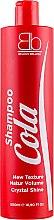 """Духи, Парфюмерия, косметика Шампунь для волос """"Кола"""" - Belkos Belleza Hair Cola Shampoo"""