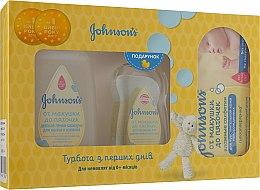 """Духи, Парфюмерия, косметика Набор """"Забота от макушки до пяточек"""" - Johnson's® Baby (foam/300ml + b/oil/200ml + wipe/56pc)"""
