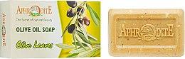 Духи, Парфюмерия, косметика Оливковое мыло с оливковыми листьями - Aphrodite Olive Oil Soap