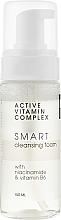 """Духи, Парфюмерия, косметика Противовоспалительная пенка для умывания с эффектом матирования """"Активный витаминный комплекс"""" - Luff Active Vitamin Complex Smart Cleansing Foam"""