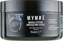"""Парфумерія, косметика Маска проти випадання волосся - Белита-М """"Муміє"""""""