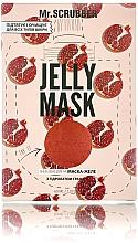 Духи, Парфюмерия, косметика УЦЕНКА Гелевая маска для лица с гидролатом граната - Mr.Scrubber Jelly Mask *