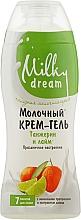 """Духи, Парфюмерия, косметика Крем-гель для душа """"Танжерин и лайм"""" - Milky Dream Cream Gel"""