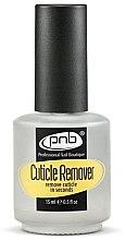 Духи, Парфюмерия, косметика Средство для удаления кутикулы - PNB Cuticle Remover