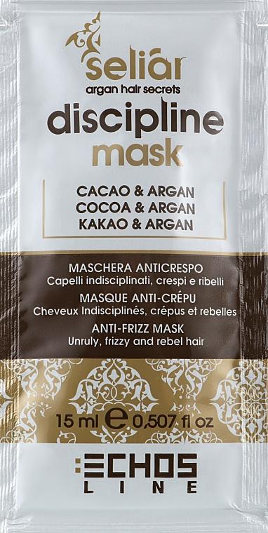 Маска для непослушных волос - Echosline Seliar Discipline Mask (пробник)