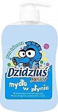 Духи, Парфюмерия, косметика Жидкое мыло с с ароматом жевательной резинки - Dzidzius Junior Soap