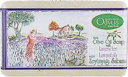 """Духи, Парфюмерия, косметика Натуральное оливковое мыло """"Лаванда"""" - Olivos Classic Lavender Soap"""