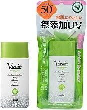 Духи, Парфюмерия, косметика Молочко солнцезащитное - Omi Brotherhood Verdio UV Moisture Milk SPF 50+