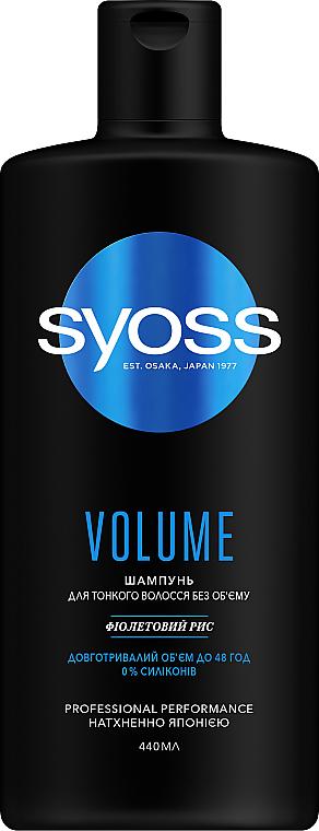 Шампунь для тонких волос без объема - Syoss Volume Violet Rice Shampoo