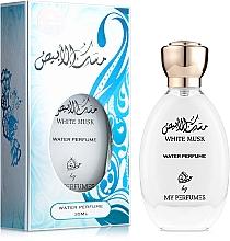 Духи, Парфюмерия, косметика My Perfumes Otoori White Musk - Духи без спирта на водной основе