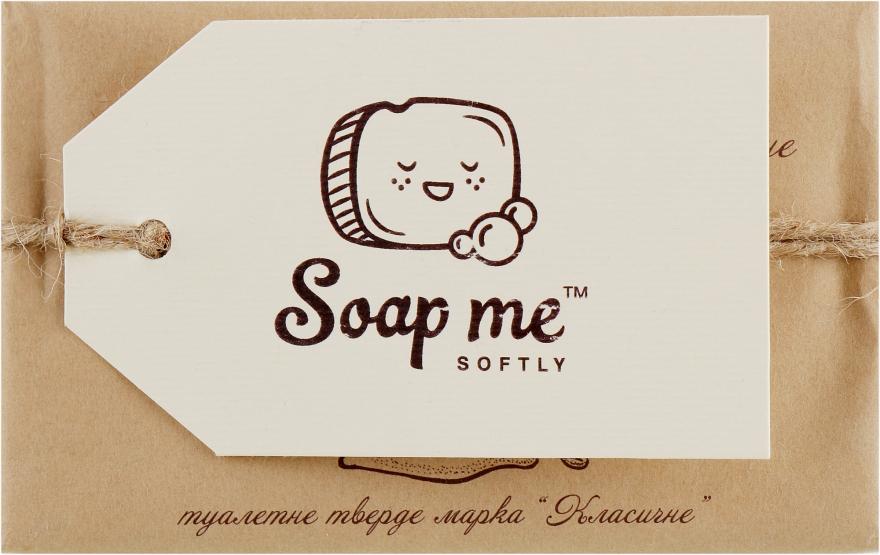 """Натуральное мыло-скраб ручной работы """"Кофейное""""- Soap Me"""