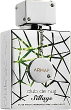 Духи, Парфюмерия, косметика Armaf Club De Nuit Sillage - Парфюмированная вода