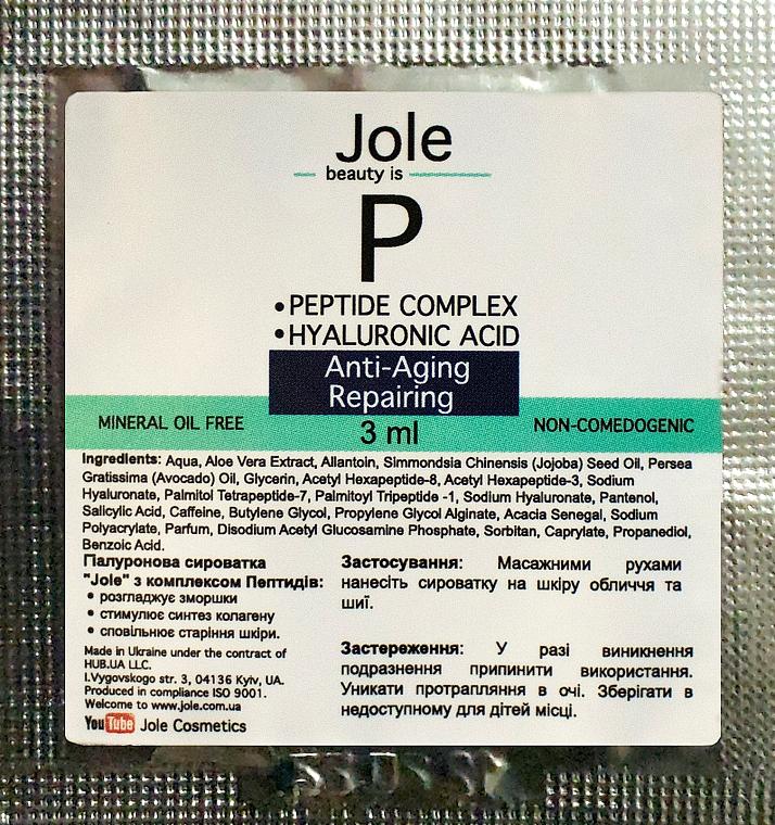 Омолаживающая сыворотка с гиалуроновой кислотой и комплексом пептидов - Jole Peptide Anti-Aging Serum (пробник)