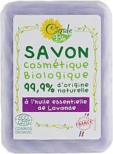 Духи, Парфюмерия, косметика Мыло успокаивающее с маслом лаванды - La Cigale Bio Soap
