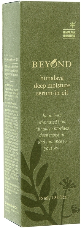 Сыворотка-масло для лица - Beyond Himalaya Deep Moisture Serum-In-Oil — фото N3