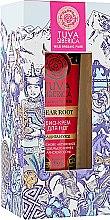 "Духи, Парфюмерия, косметика БИО-крем для ног ""Защита и уход"" - Natura Siberica Tuva Siberica Bear Root"
