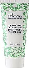 Духи, Парфюмерия, косметика Маска для роста волос с маслом авокадо - Hristina Cosmetics Dr. Derehsan Hair Mask Avocado Oil