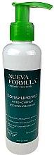 """Духи, Парфюмерия, косметика Кондиционер для волос """"Интенсивное восстанавление"""" - Nueva Formula"""