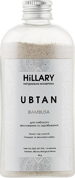 Порошок для глубокого увлажнения и скрабирования - Hillary Bambusa Ubtan