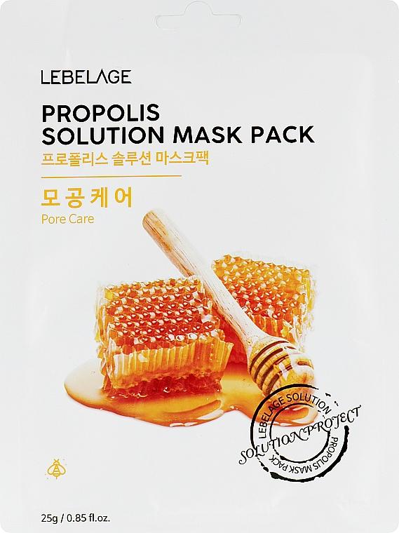 Lebelage Propolis Solution Mask - Маска для лица тканевая с прополисом: купить по лучшей цене в Украине   Makeup.ua
