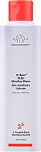 Духи, Парфюмерия, косметика Мицеллярная вода - Drunk Elephant E-Rase Milki Micellar Water