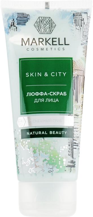 "Люффа-скраб для лица ""Снежный гриб"" - Markell Skin&City Face Scrub"
