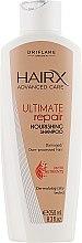 Духи, Парфюмерия, косметика Восстанавливающий шампунь для сухих и поврежденных волос - Oriflame HairX Ultimate Repair Nourishing Shampoo