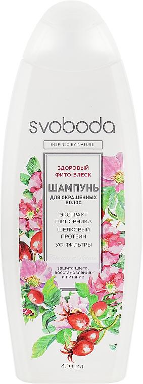 Шампунь для окрашенных волос с экстрактом шиповника, шёлковым протеином и УФ-фильтрами - Свобода