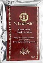 Духи, Парфюмерия, косметика Коричневая хна для тату (менди) - Chandi