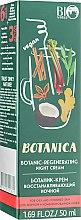 Духи, Парфюмерия, косметика Ботаник-крем восстанавливающий, ночной, для жирной и комбинированной кожи - Bio World Botanica Botanic-Regenerating Night Cream