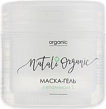 Духи, Парфюмерия, косметика Маска-гель для лица с витамином Е - NataliOrganic