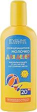 Духи, Парфюмерия, косметика Солнцезащитное молочко для детей SPF20 - Eveline Cosmetics Body Sun Milk