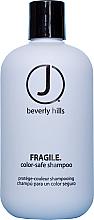 Духи, Парфюмерия, косметика Шампунь для окрашенных и поврежденных волос - J Beverly Hills Fragile Shampoo