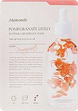 Духи, Парфюмерия, косметика Регенерирующая маска с эссенцией граната - Mamonde Flower Lab Essence Mask Pomegranate