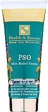 Заспокійливий крем для сухої шкіри - Health and Beauty Skin Cream Relief — фото N1