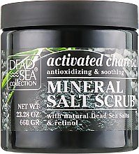 Духи, Парфюмерия, косметика Скраб для тела с активированным углем, ретинолом и минералами - Dead Sea Collection Activated Charcoal & Retinol Salt Scrub