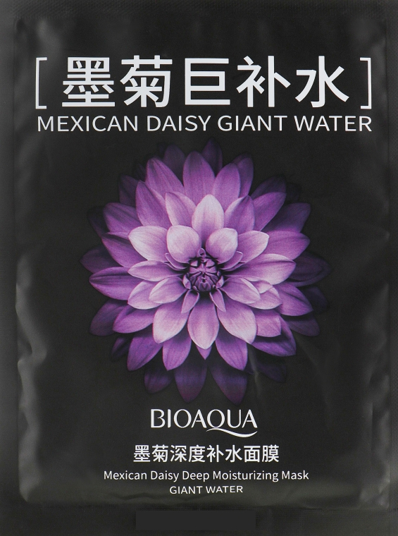 Тканевая маска - Bioaqua Mexican Daisy Deep Moisturizing Mask Giant Water