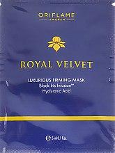 """Духи, Парфюмерия, косметика Подтягивающая маска для лица """"Королевский бархат"""" - Oriflame Royal Velvet Firming Face Mask"""