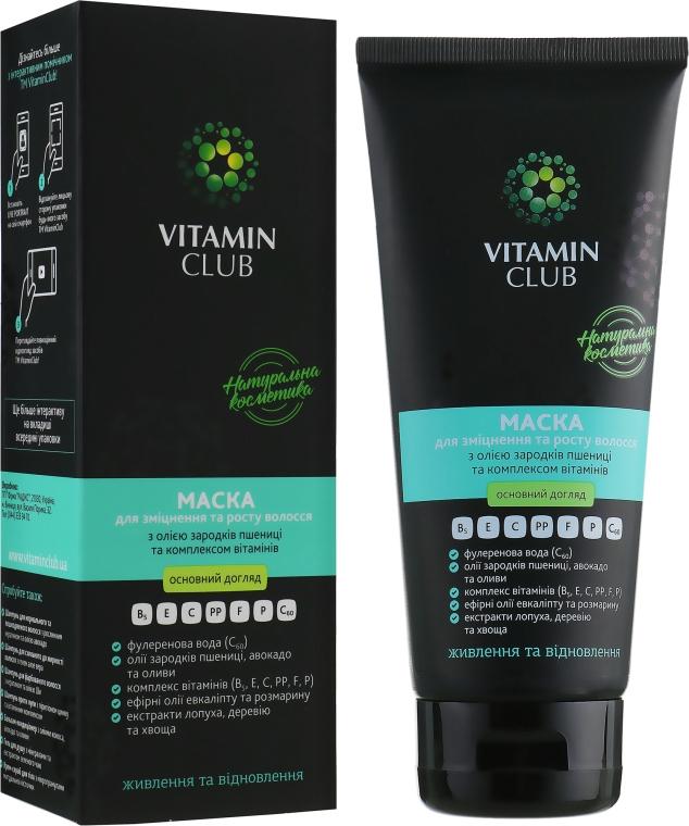 Маска для укрепления и роста волос с маслом зародышей пшеницы и комплексом витаминов - VitaminClub