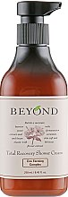 Крем-гель для душа - Beyond Total Recovery Shower Cream — фото N2