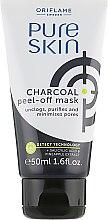 Духи, Парфюмерия, косметика Очищающая маска-пленка с углем - Oriflame Pure Skin Charcoal Peel-off mask