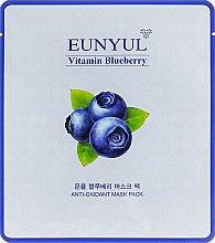 Духи, Парфюмерия, косметика Маска для лица с экстрактом черники - Eunyul Blueberry Mask Pack