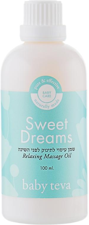 Детское успокаивающее массажное масло - Baby Teva Sweet Dreams Relaxing Massage Oil