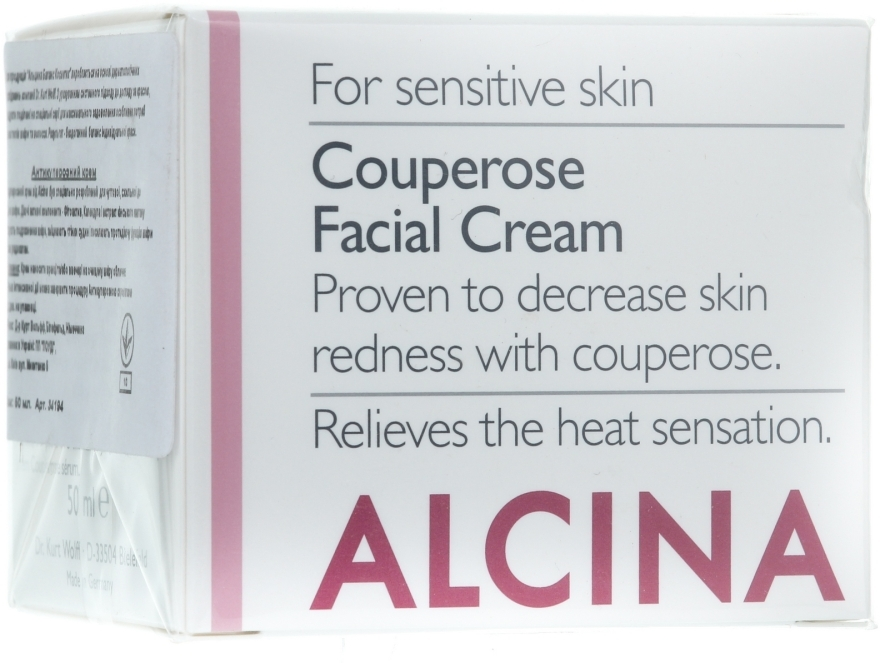 Анти-куперозный крем для лица - Alcina S Couperose Facial Cream