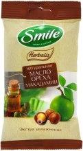 Духи, Парфюмерия, косметика Влажные салфетки с маслом ореха макадамии - Smile Ukraine Herbalis