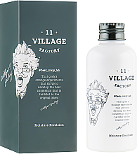 Духи, Парфюмерия, косметика УЦЕНКА Эмульсия для лица - Village 11 Factory Moisture Emulsion *