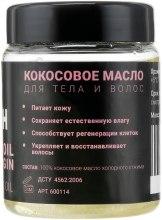 Кокосовое масло для тела и волос - Touch Coconut Oil Extra Virgin — фото N2