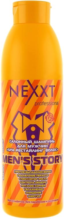 Салонный шампунь для мужчин - Nexxt Professional Men`s Story